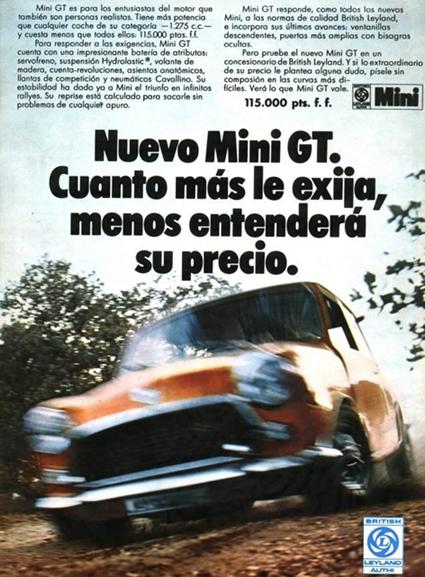 motor mini 1969 - Caligrama Comunicación