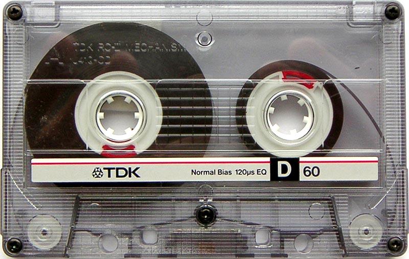 Tape Deck: Un museo de Cassettes