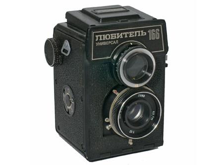 Lubitel 166B Universal
