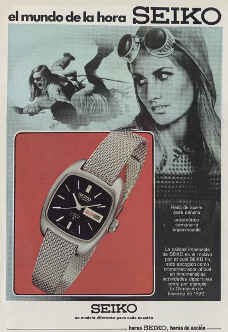 Relojes Seiko (1971)
